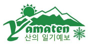 山の天気情報サイト